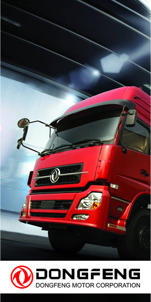CamionesDongFeng2016